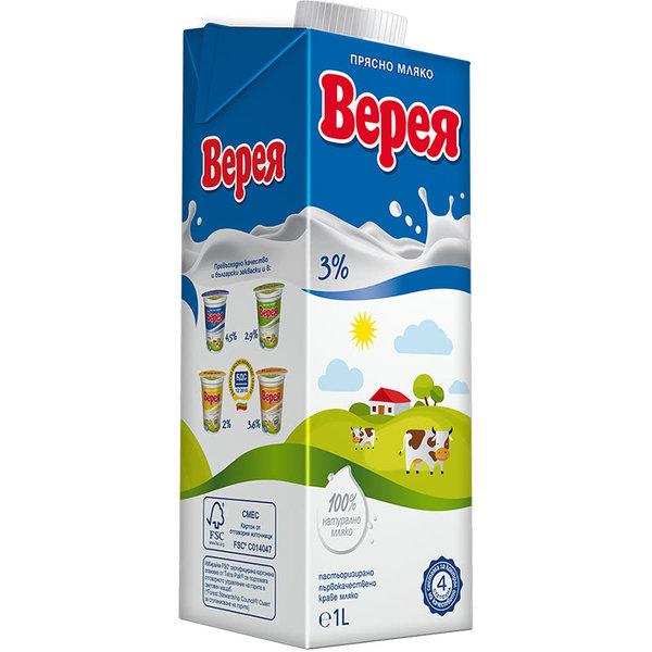 Прясно мляко Верея 3% 1л